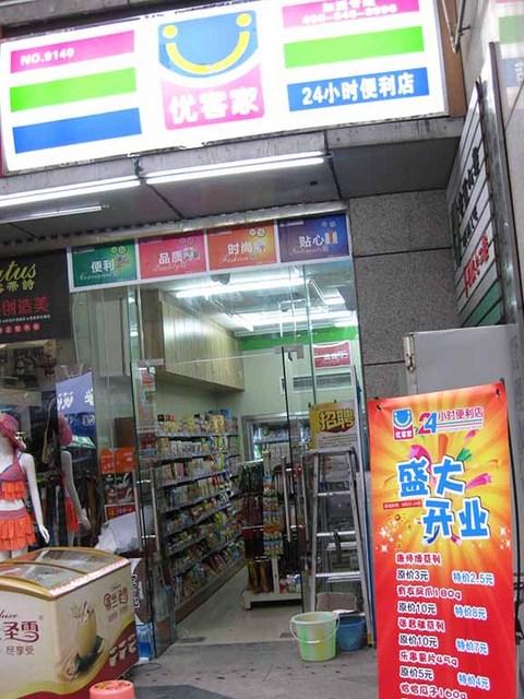 01_マンション1Fにコンビニ開店.jpg