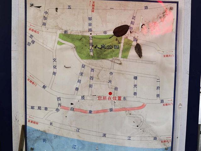 白象街の位置