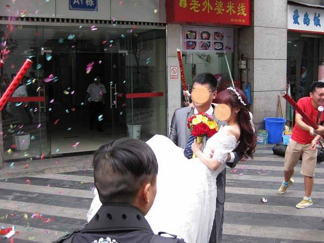01_結婚式(花嫁をお迎えに).jpg