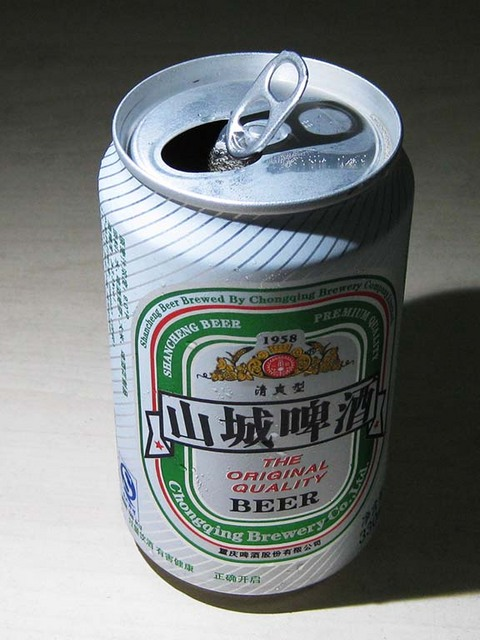 06缶のプル.jpg