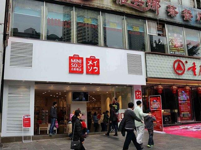 11_正月オープンの日本製品の店.jpg
