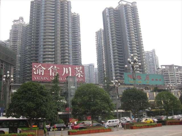 重慶の有名な四川料理店