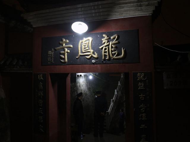 18_龍鳳寺出口.jpg